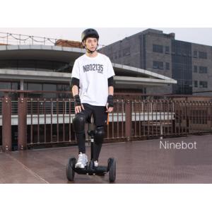 Защитный комплект Xiaomi Ninebot Protective Kit Size M