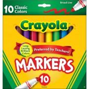 Фломастеры Crayola 10 шт.