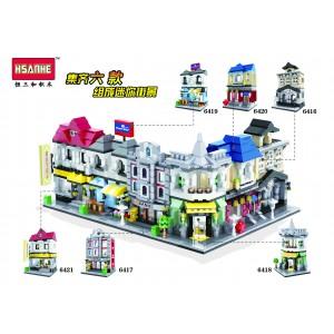 Конструктор Hsanhe Mini Street Улица 2
